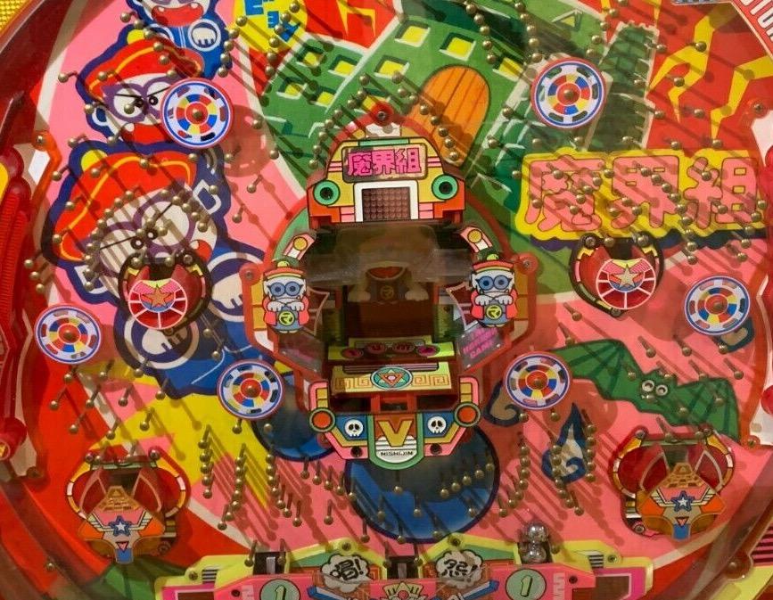 Japanese casino gambling pachinko