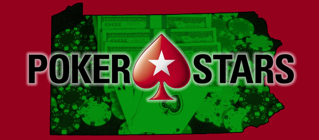 Borgata poker open room rate